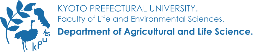 Department of Agricultural and Life Science