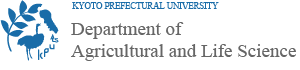 Kyoto Prefectural University, Department of Agricultural and Life Science